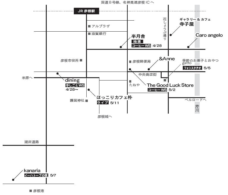 tohokunoharu_map